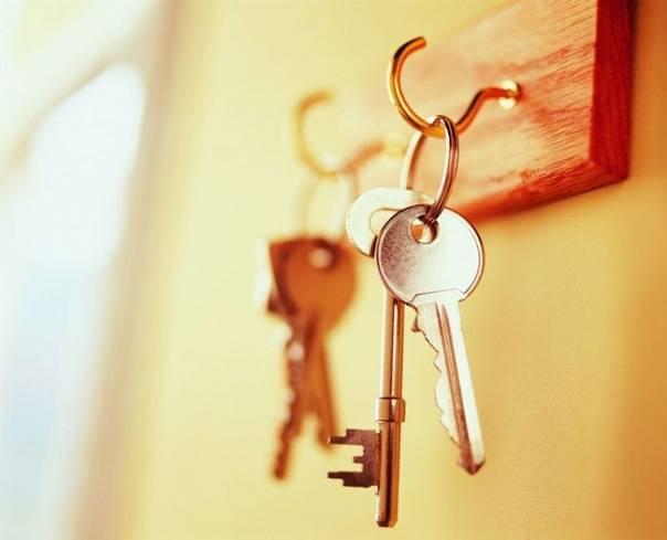 Договор купли продажи квартиры между родственниками
