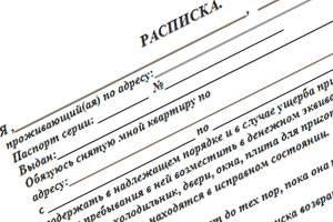 Образец и пример расписки: как правильно написать?