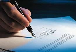 Досрочное расторжение договора аренды по инициативе арендодателя.