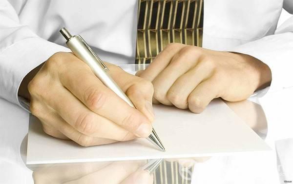 Договор с Риэлтором на Продажу Квартиры образец