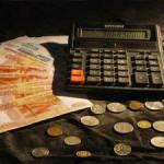 Особенности уплаты госпошлины