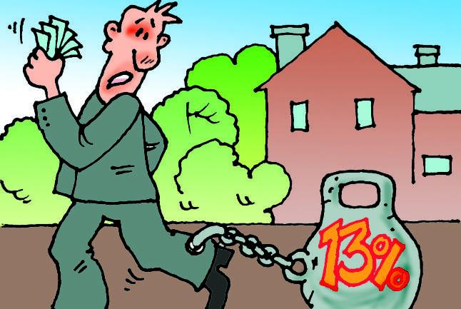 Налогообложение при продаже квартиры