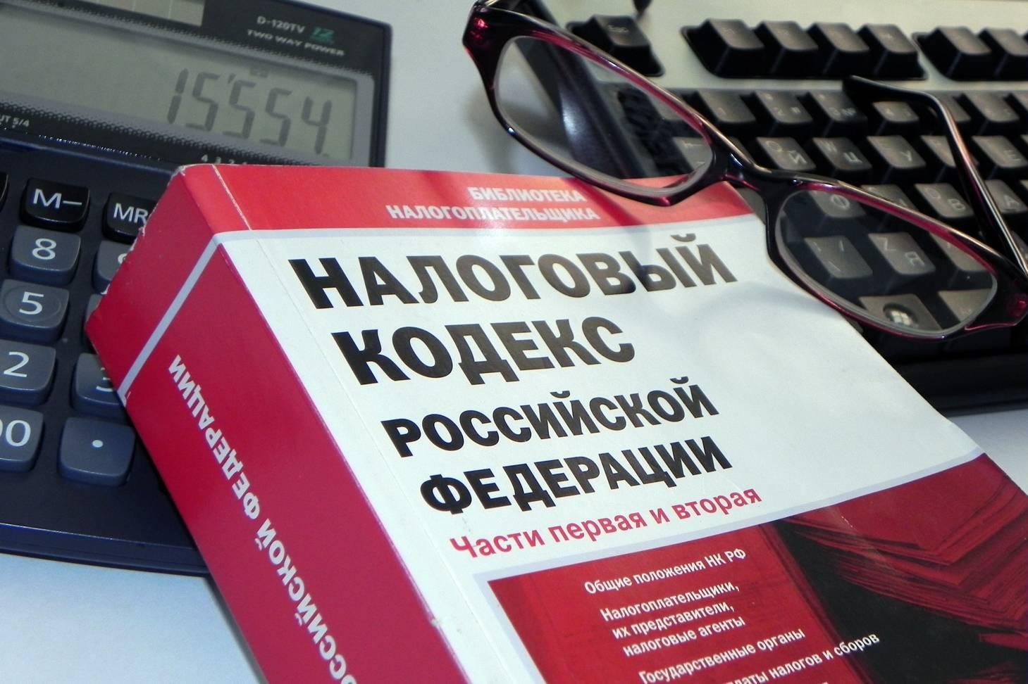 www nalog ru бланк 3ндфл