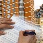 Как приватизировать квартиру в 2015 году?