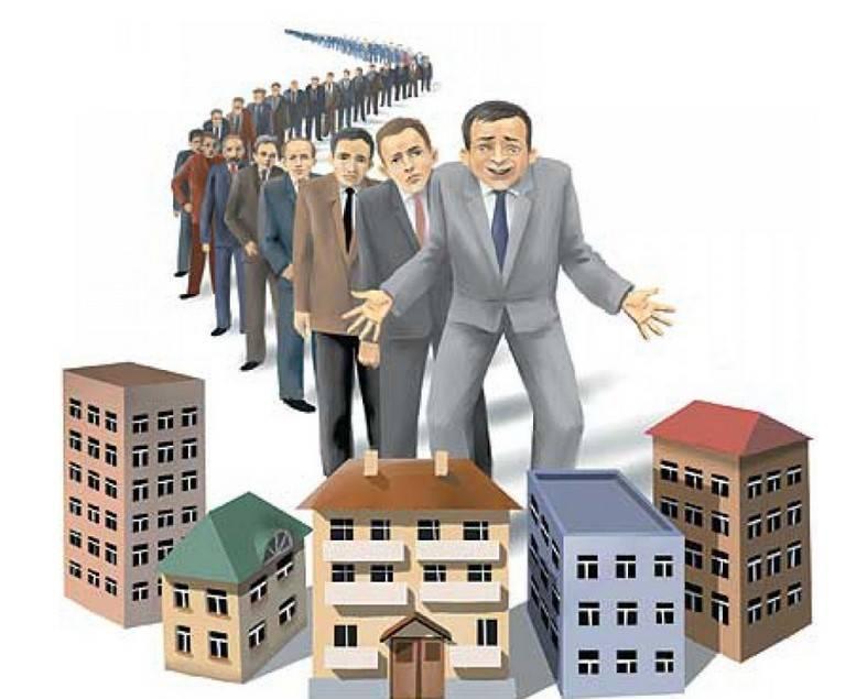 Конкурсы по социальной ипотеке