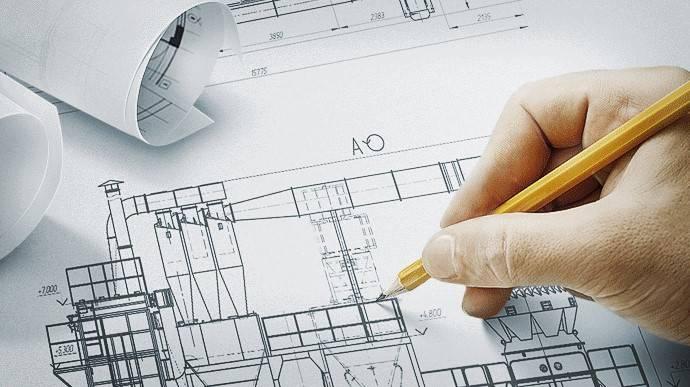 как узнать владельца дома если земля не приватизирована