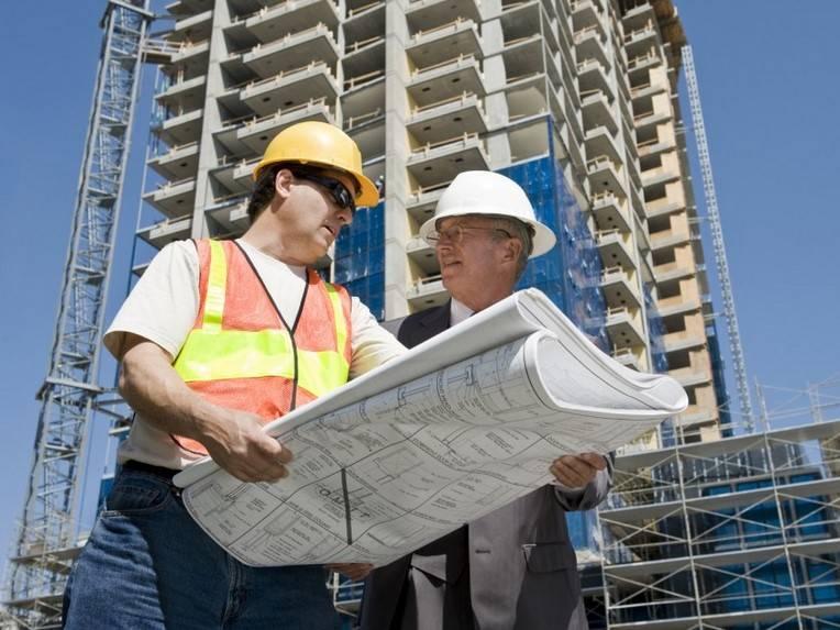 Какой перечень документов при покупке жилья?