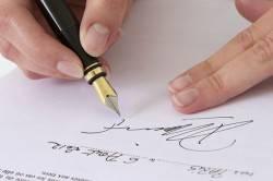Процесс сбора документов по программе долгий