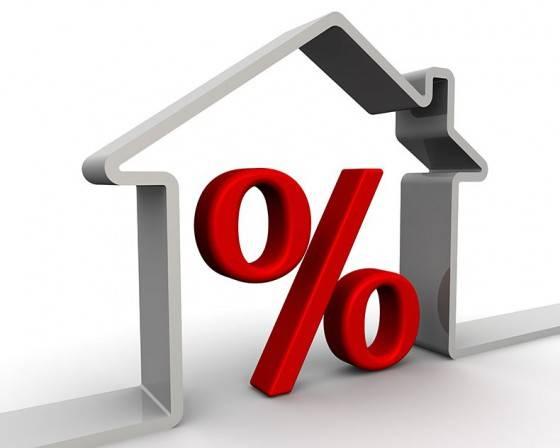 ставка процента на ипотеку по жилью