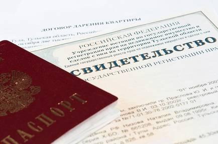 Документы на право получения квартиры по наследству