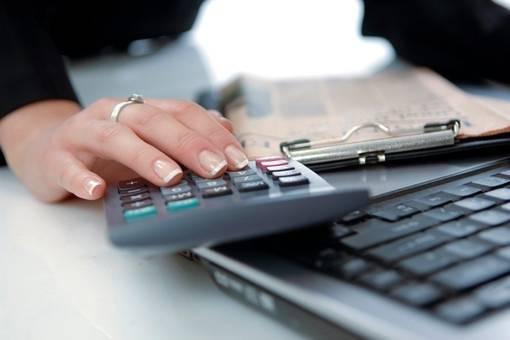 налоговый вычет - калькулятор 2
