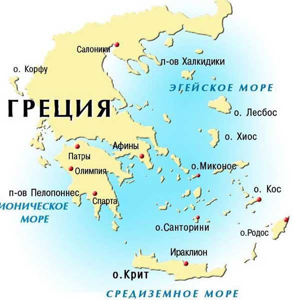 73856570_greciya