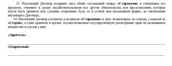 dardolkvart2