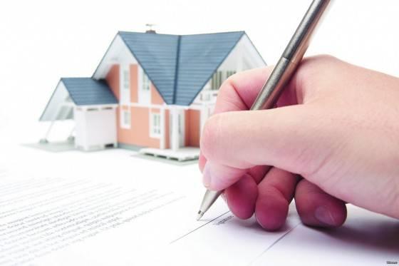 подписание бумаг о рефинансировании импотеки