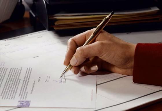 Заявление на право наследования имущества