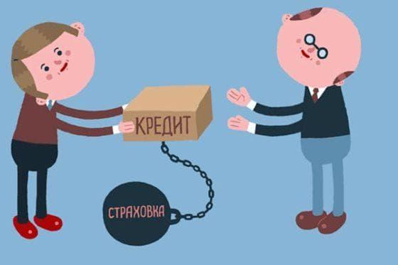 Что будет если не заплатить страховку по ипотечному кредитованию