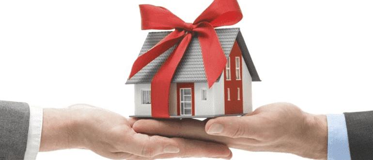 Подарить квартиру